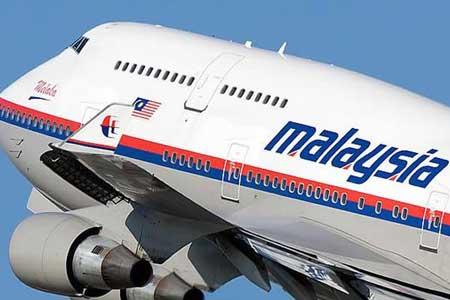 Ini Dia Kata Terakhir Pilot MH370 Sebelum Hilang