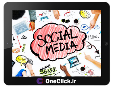 5 نکته برای موفقیت در شبکههای اجتماعی