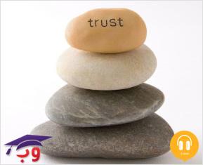 ۱۰ روش جلب اعتماد آنلاین