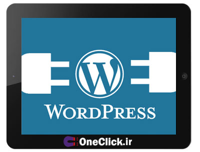Wordpress Plugin Part1