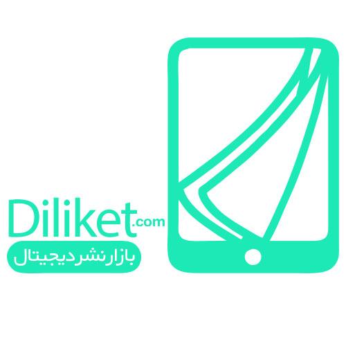 بازار نشر دیجیتال (دیلیکت)