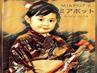 Miapot's Sushi House