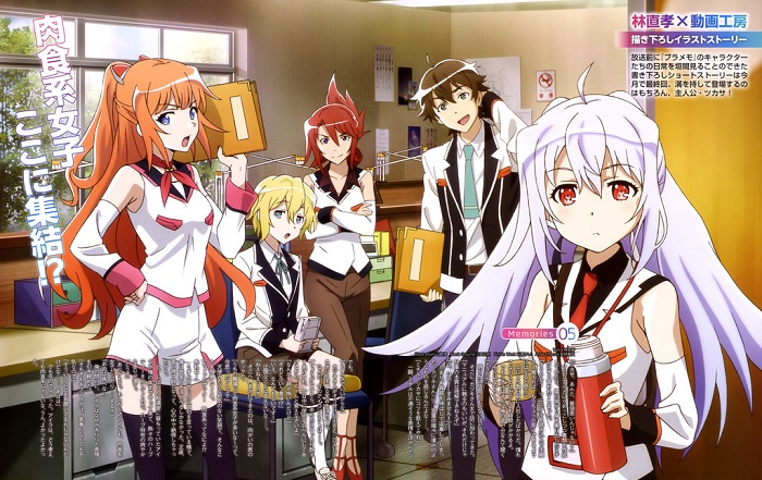 plastic_memories_wallpaper_hd_by_corphish2-d8ptvms