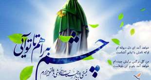 poetry-prayer-with-the-mahdi_nwmvun