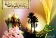 eid-ghadir_f1xoqk