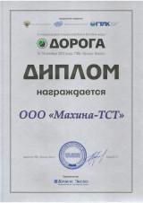 Dip04