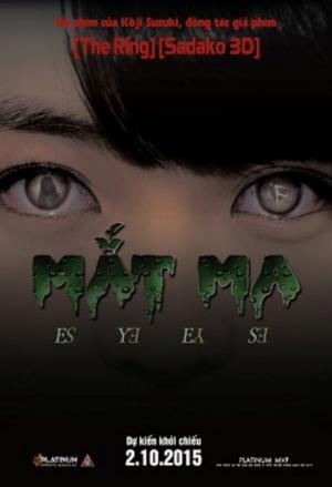 Mắt Ma