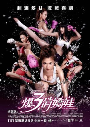 Nữ Boxing