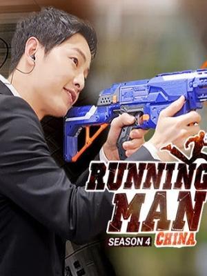 Running Man Trung Quốc Phần 4