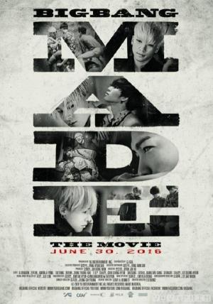 Big Bang Made The Movie 2016