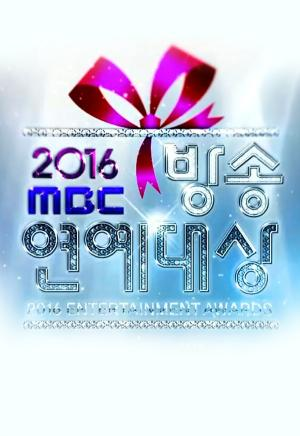 Lễ Trao Giải MBC 2016