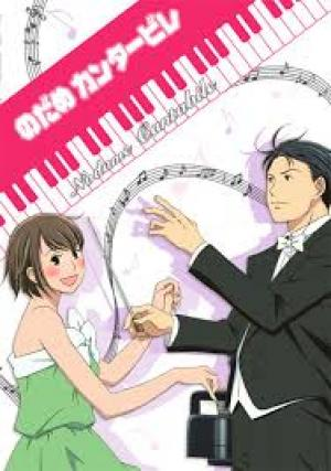 Nodame Cantabile Paris Hen Season 2
