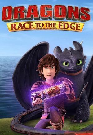 Bí Kíp Luyện Rồng: Hướng Tới Trạm Rồng (2016)