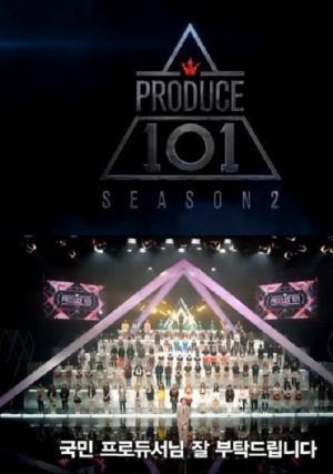 Produce 101 Season 2 (2017)