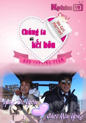 WGM Do Yeon & Min Yong