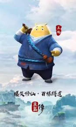 Đậu phúc Tu Tiên