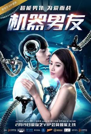Bạn Trai Robot
