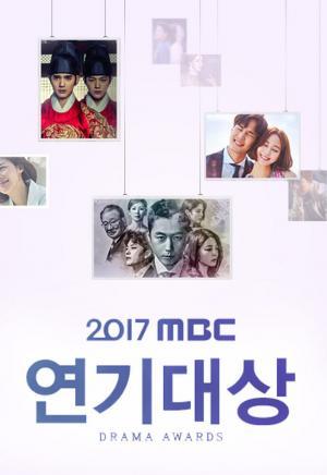 Lễ Trao Giải MBC Drama Award