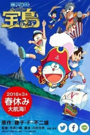 Doraemon: Nobita Bà Đảo Giấu Vàng