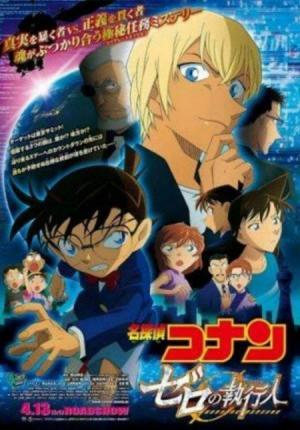 Thám Tử Conan :Kẻ Hành Pháp Zero