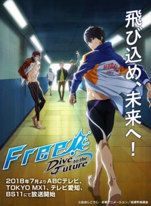 Free!: Dive to the Future 2018