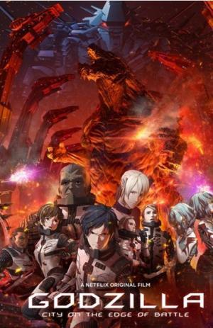 Godzilla: Thành Phố Chiến