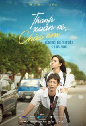 Thanh Xuân Ơi, Chào Em