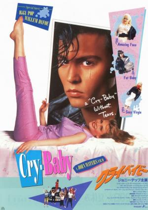 Cry - Baby 1990