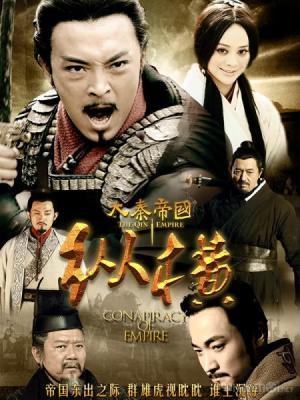 Đại Tần Đế Quốc : Chí Thiên Hạ
