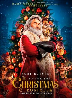 Biên Niên Sử Giáng Sinh