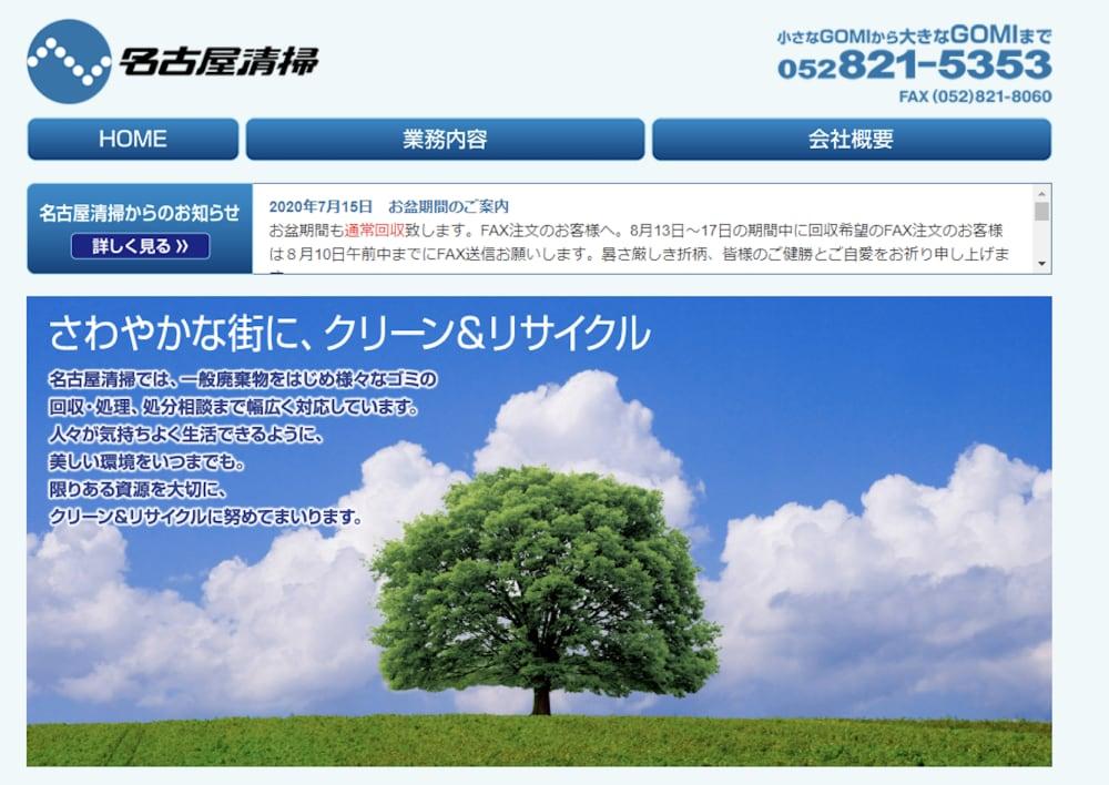 スクリーンショット 2021-04-05 15.35.29.png