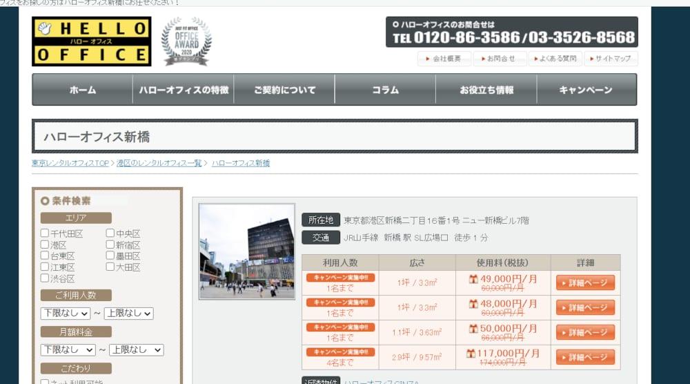 スクリーンショット 2021-04-06 11.34.09.png