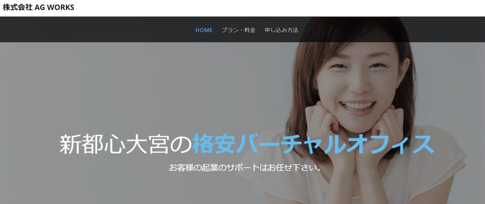 スクリーンショット 2021-04-05 16.00.22.png