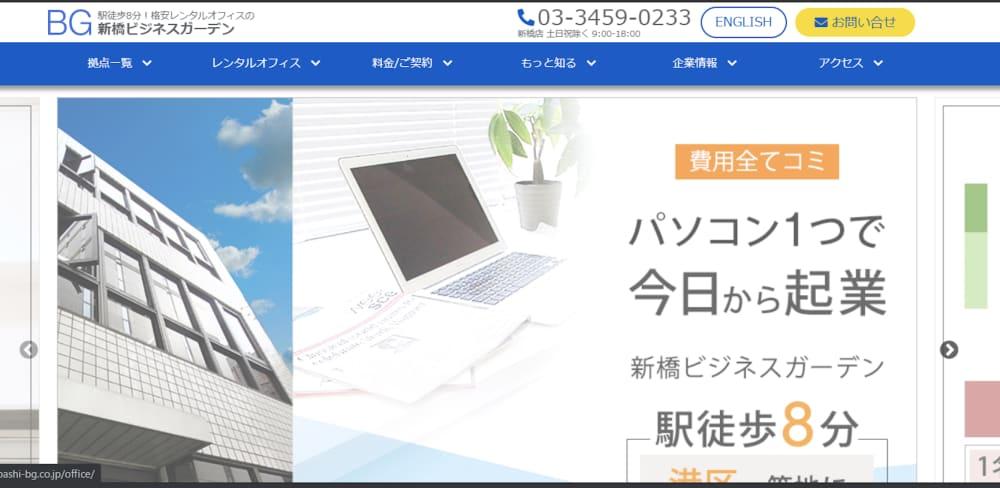 スクリーンショット 2021-04-06 11.34.32.png