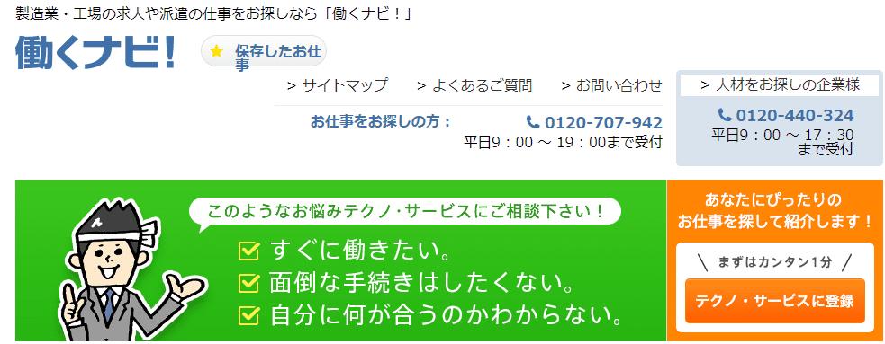 image23.png