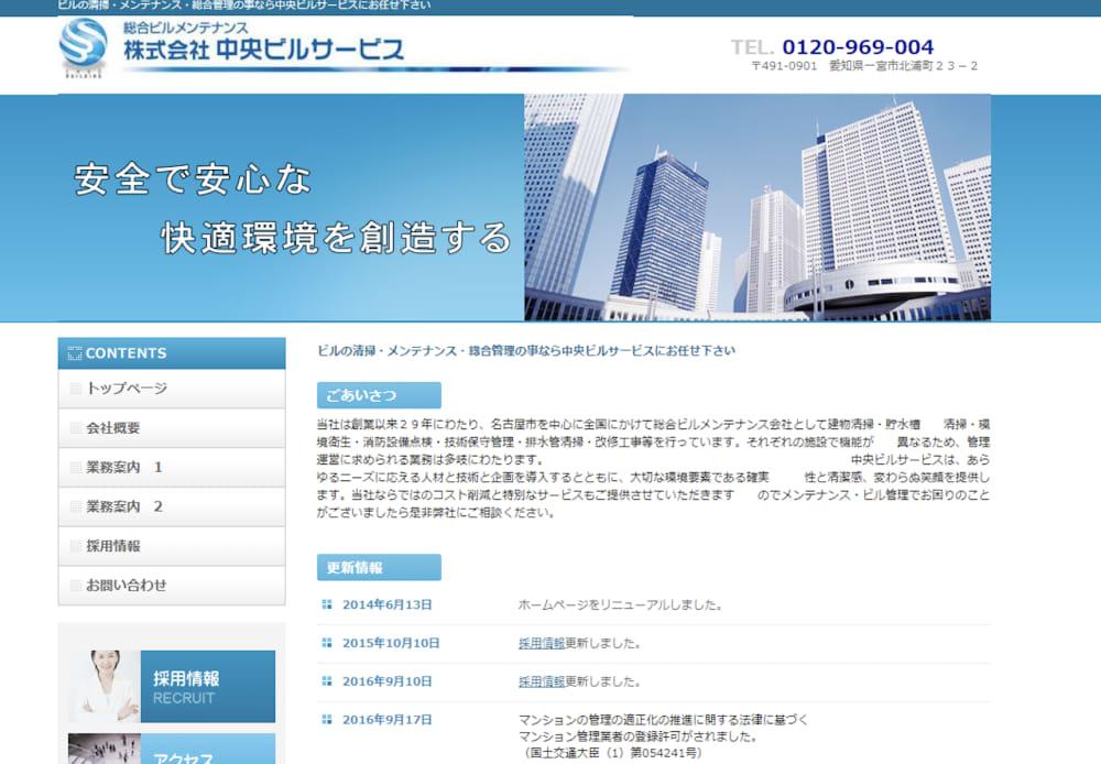 スクリーンショット 2021-04-05 15.36.55.png
