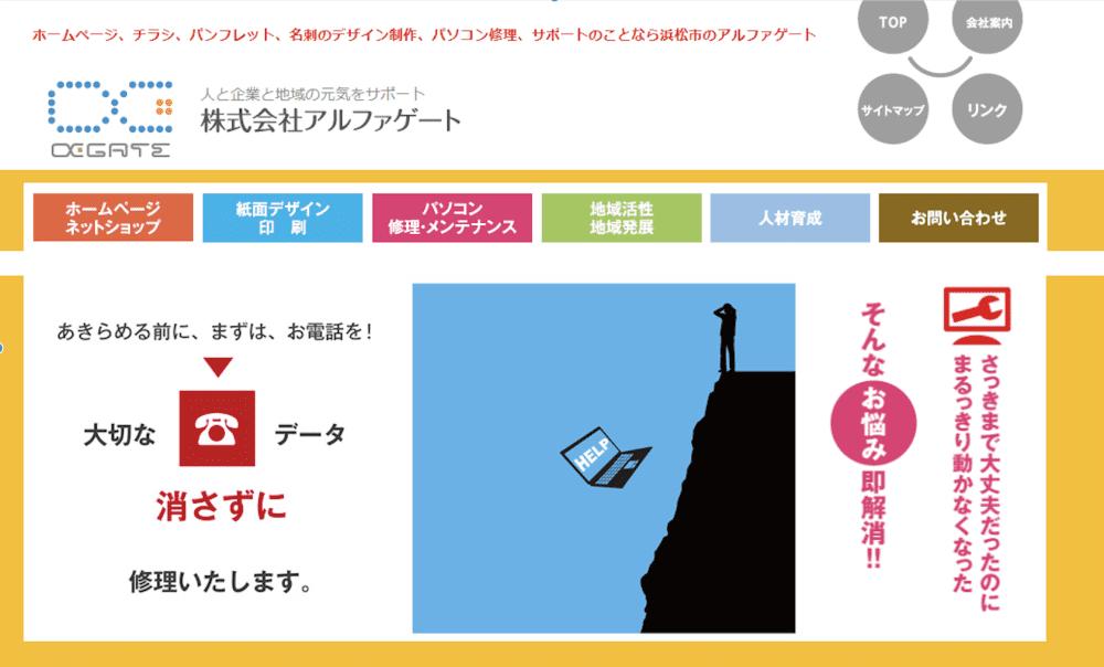 ト6.png