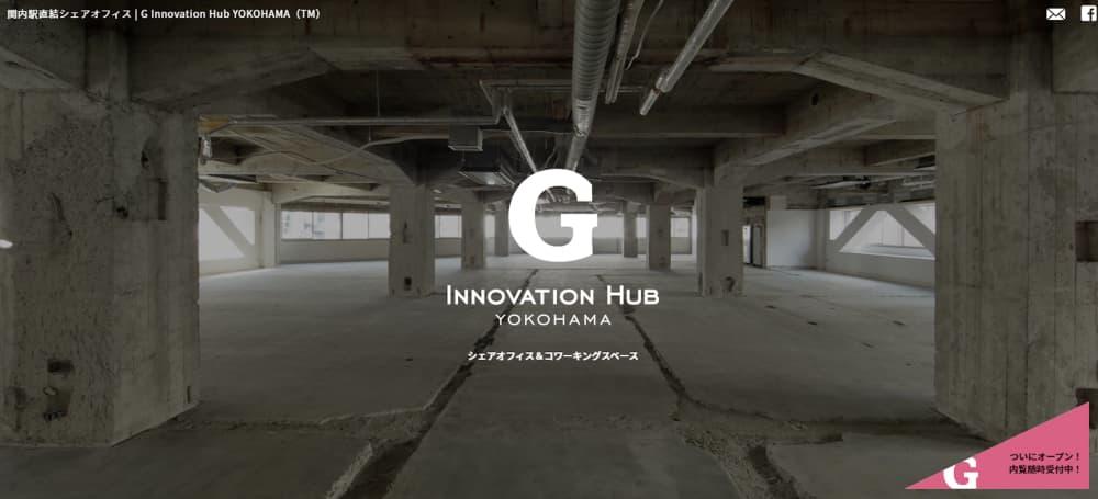 G Innovation Hub Yokohama.png
