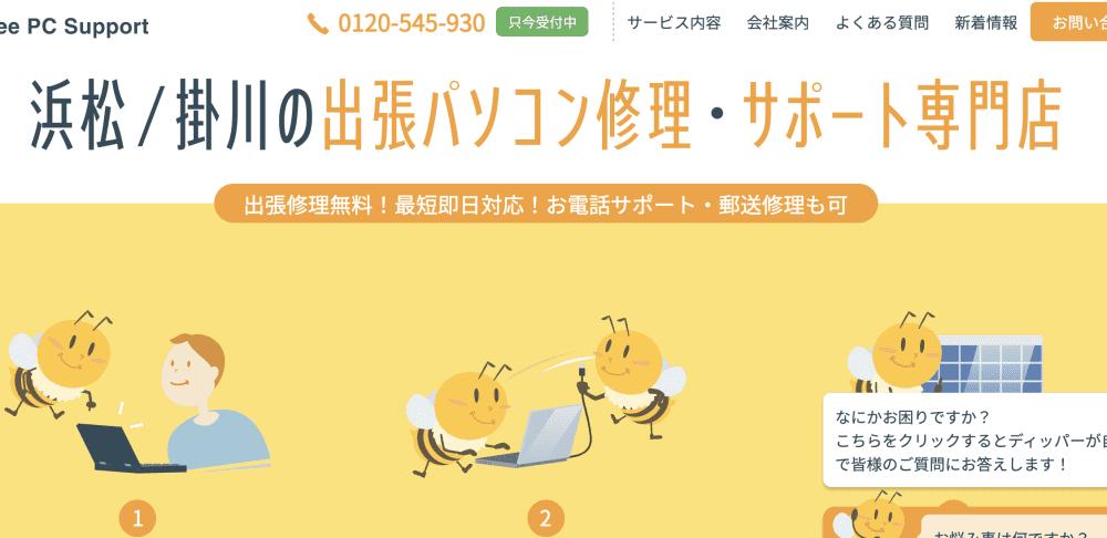 スクリーンショット 2021-04-02 19.33.43.png