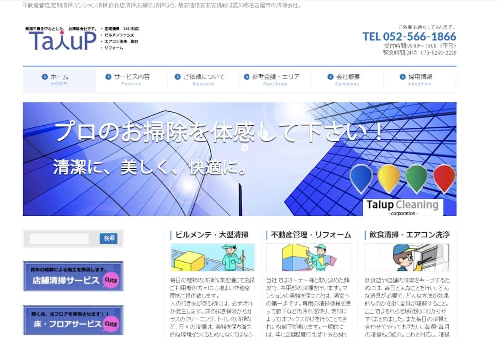 スクリーンショット 2021-04-05 15.36.12.png