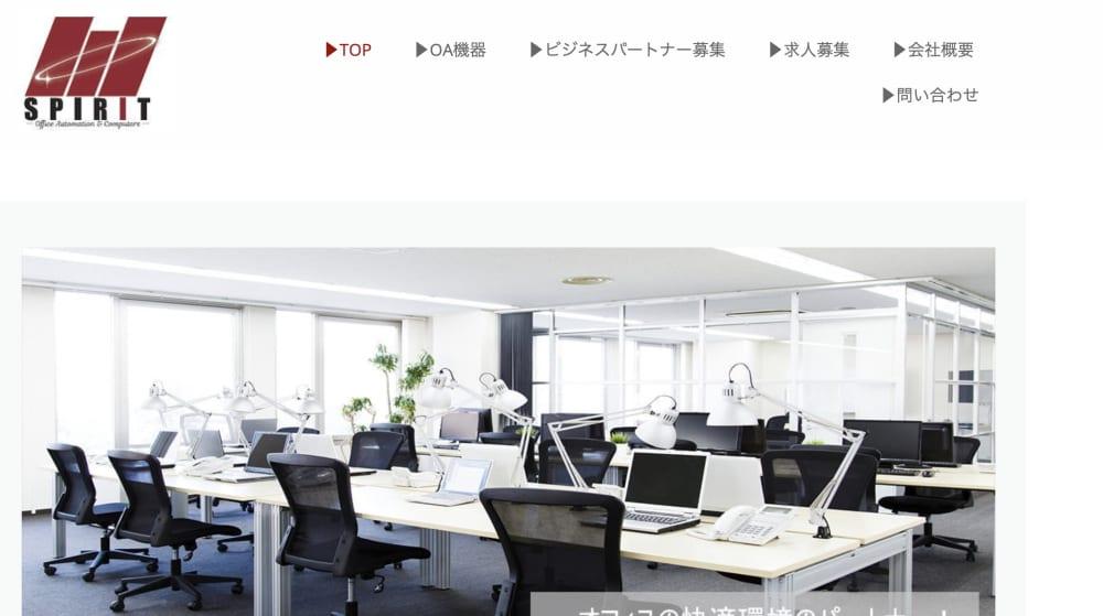スクリーンショット 2021-04-02 19.32.09.png