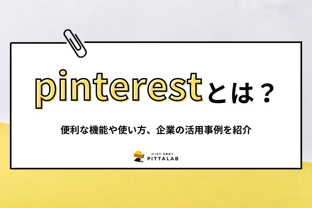 ダウンロード (7).png