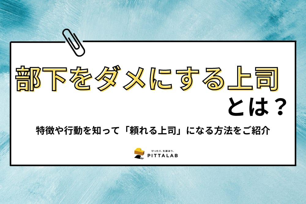 ダウンロード (9).png