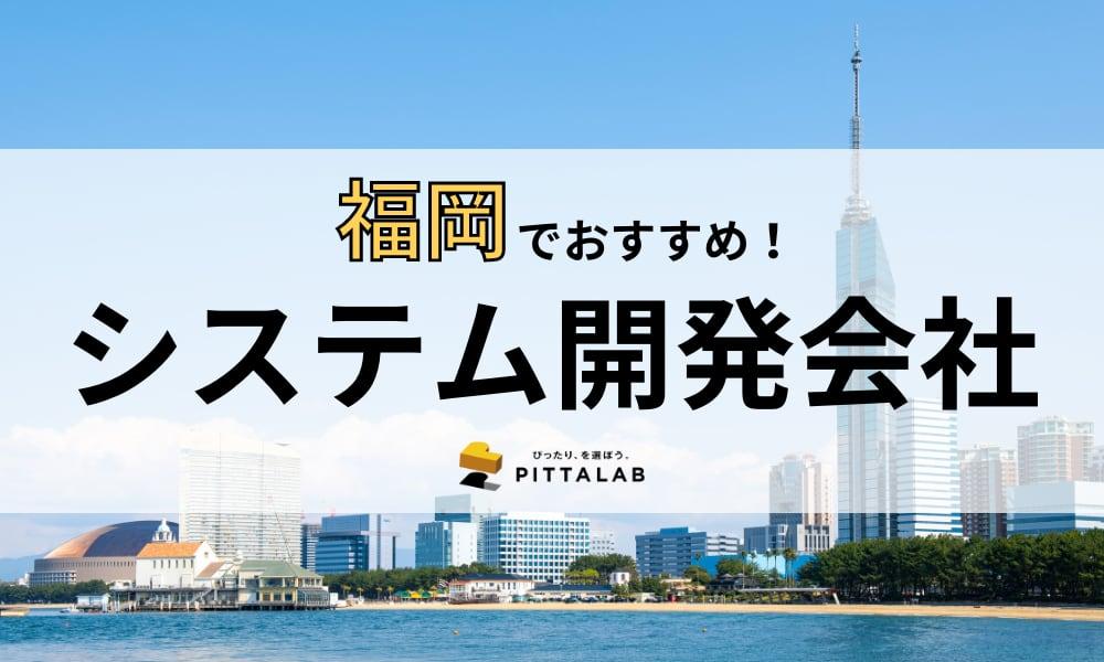 01システム会社.jpg