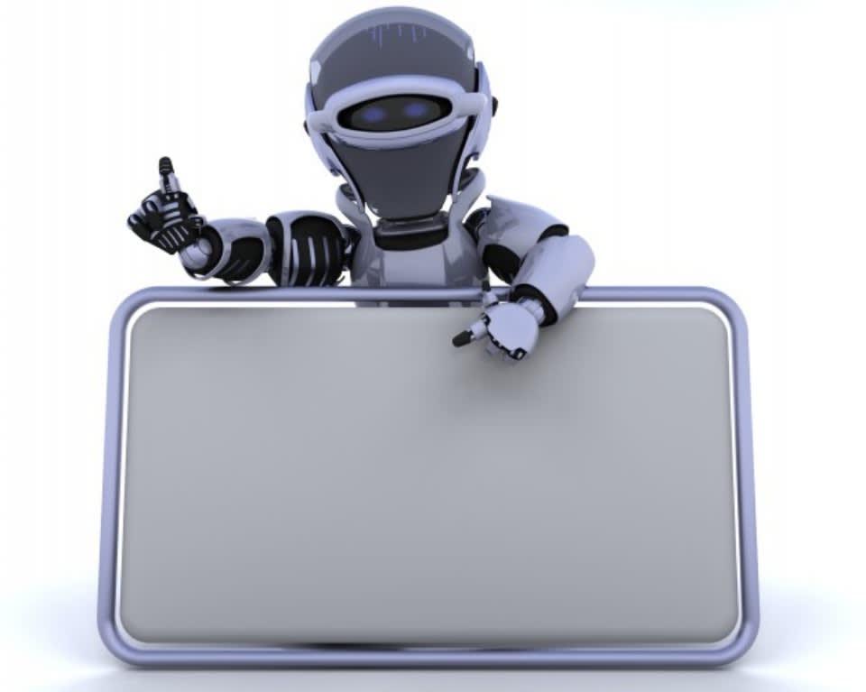 生活支援ロボットとは