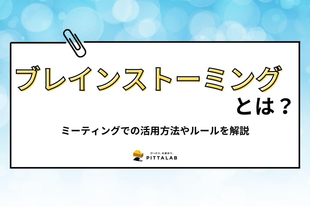 pexels-sora-shimazaki-5668491.jpg