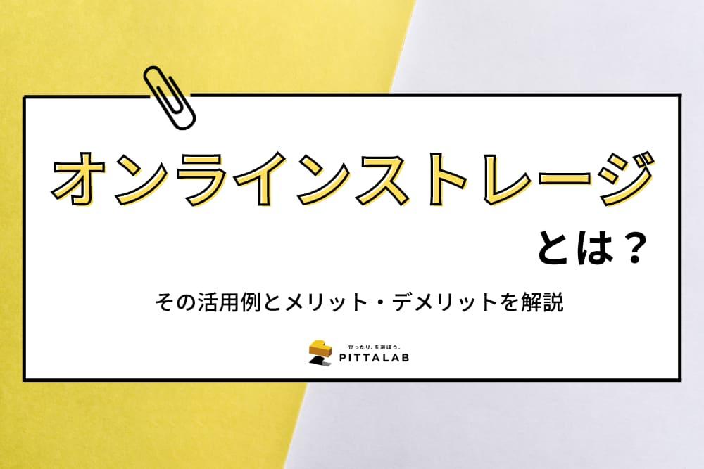 記事コンテンツ 開発・制作.png