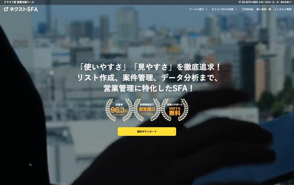 スクリーンショット 2021-03-22 16.57.37.png
