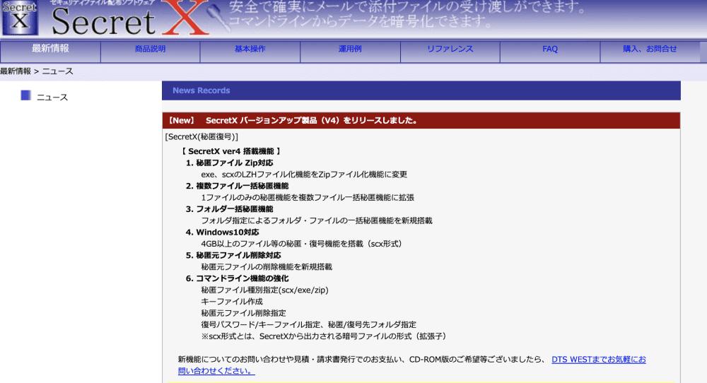 スクリーンショット 2021-03-21 21.24.51.png