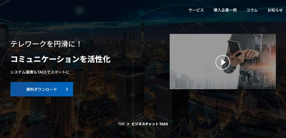 スクリーンショット 2021-03-21 13.36.21.png